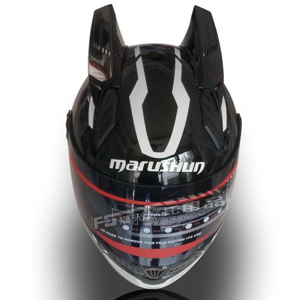 Мотошлем Marushin 999 (интеграл) чёрно-серый