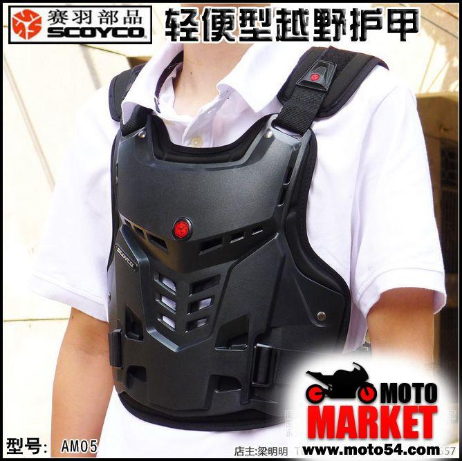 Защита груди и спины SCOYCO AM05